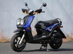 Yamaha Zuma
